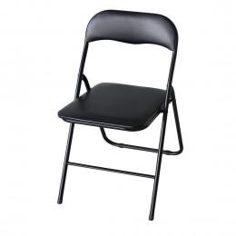 Folding Computer Chair Black