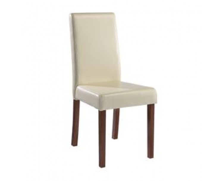 Brompton Cream Contemporary Chair