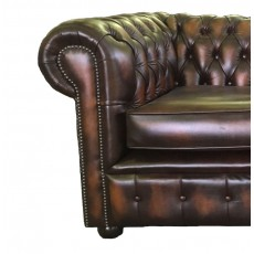 Leather Settees and Genuine Chesterfield Sofas at Zest Interiors