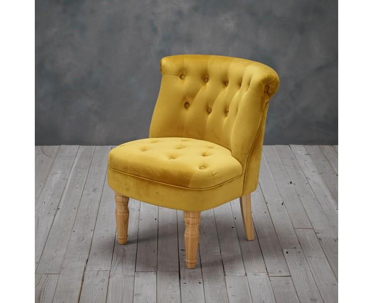 Charlotte Golden Mustard Velvet Chair