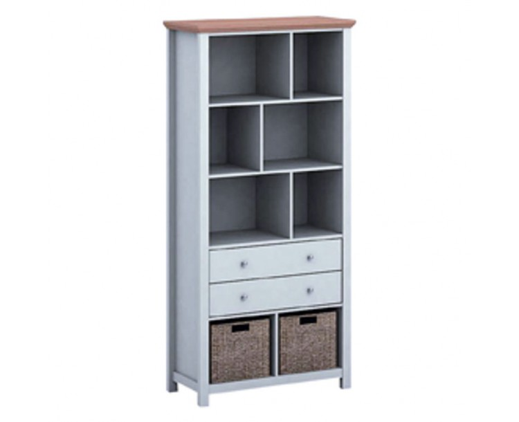 Costwold Versatile Grey Space Saving Bookcase